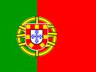 البرتغالية